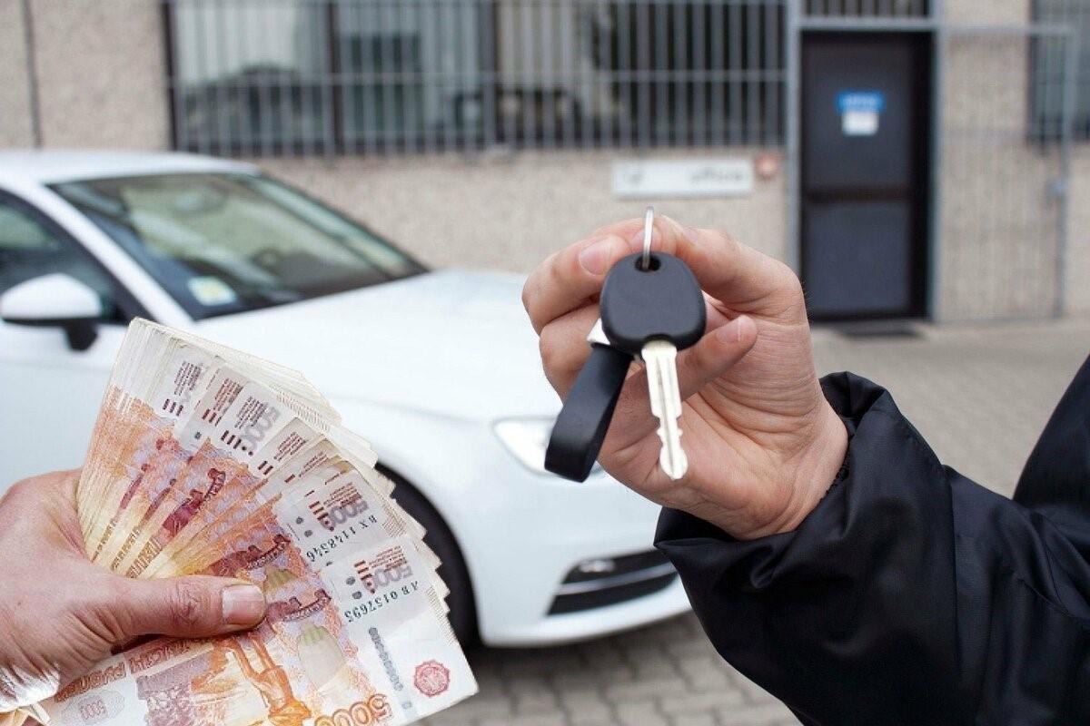 Как вернуть залог за аренду автомобиля вывести машину из под залога